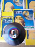 Tsune日本津根TIA塗層鋸片  尺寸275