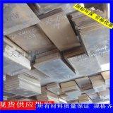 H59黄铜板厂家/国标雕刻黄铜板/耐磨锻打黄铜板批发