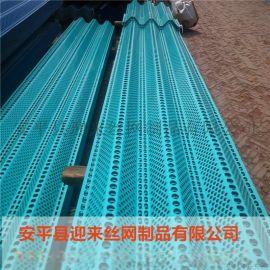 防风抑尘网,密目防风抑尘网,柔性防风抑尘网