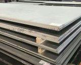 201不锈钢热轧板/卷 不锈钢板