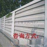 重庆金属百叶声屏障厂家@金属声屏障规格