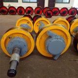 角型軸承箱車輪組 起重機車輪組 400單邊行車輪