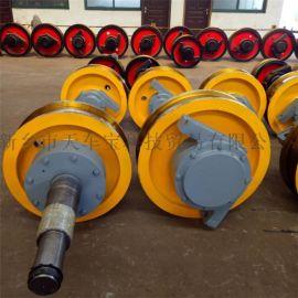 角型轴承箱车轮组 起重机车轮组 400单边行车轮