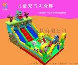 貴州畢節汪汪隊兒童充氣滑梯三樂廠造型逼真