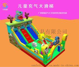 贵州毕节汪汪队儿童充气滑梯三乐厂造型逼真