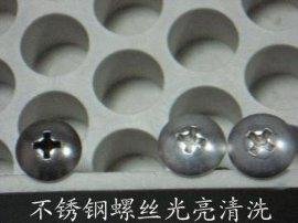 不锈钢酸洗钝化膏  KM0415