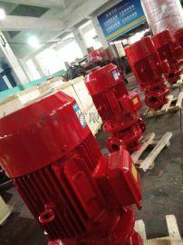 2.4米气压罐 厂家直销 喷淋泵 消火栓泵
