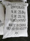井神74%二水氯化鈣25KG出口融雪劑粉鈣乾燥劑