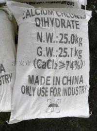 井神74%二水氯化鈣25KG出口融雪劑粉鈣幹燥劑