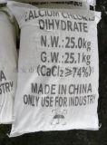井神74%二水氯化钙25KG出口融雪剂粉钙干燥剂