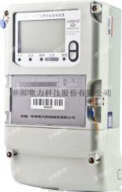 DTZY866/DSZY866型国家电网公司三相费控智能电能表 1.0级液晶显示