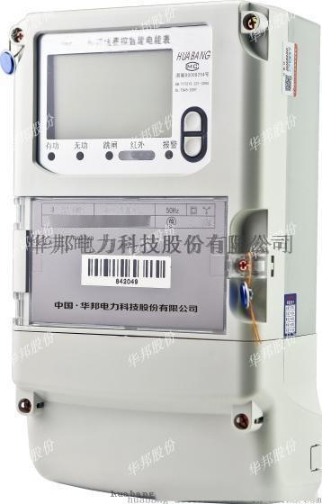 DTZY866/DSZY866型**电网公司三相费控智能电能表 1.0级液晶显示