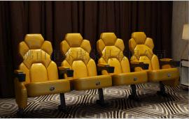 赤虎品牌批發定制影院座椅 變形金剛皮制連排可折疊電影院座椅