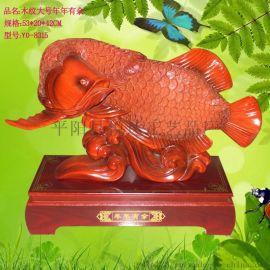 悦达销售绒沙金年年有鱼树脂工艺品 如意金龙鱼摆件