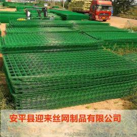 双边护栏网,框架护栏网,三角折弯护栏网