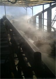 耐高温350°阻燃橡胶带 山东橡胶带厂家