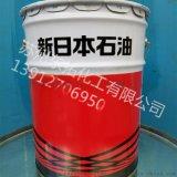 蘇州新日石菲比克歐 TURBINE 68# 汽輪機油