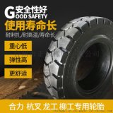 QIYU品牌400-8实心轮胎拖车耐磨型质量三包