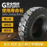 QIYU品牌400-8實心輪胎拖車耐磨型質量三包