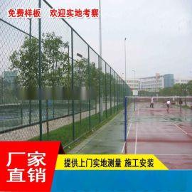 羽毛球场隔离网现货 广州球场围栏网厂家 深圳足球场围网