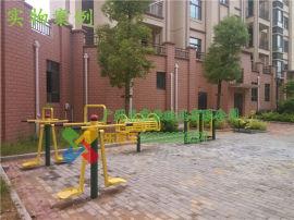 深圳珠海汕头哪里有卖户外健身器材乐园设备
