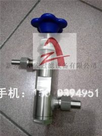 GN64Y-32P平衡可调式减压阀