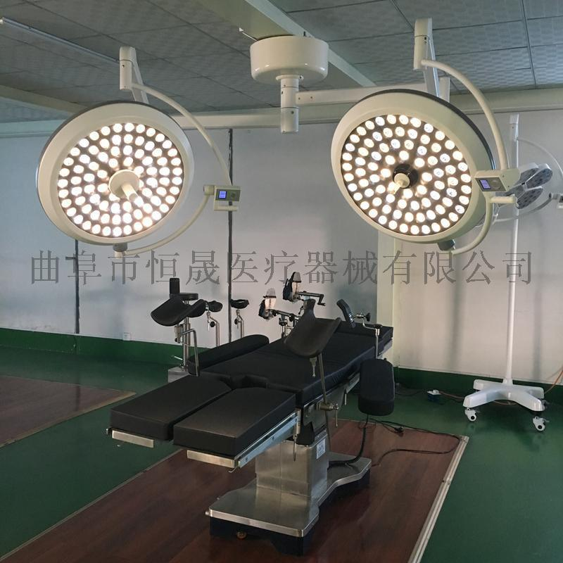 醫院手術無影燈LED無影燈單頭雙頭手術燈**