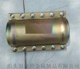 鋼板哈夫節管道補漏器 水管堵漏器廠家直銷