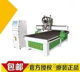 全自动板式家具数控开料机生产厂家 四工序开料机