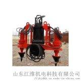 攪拌渣漿泵-挖機耐磨抽沙泵-液壓絞吸泵