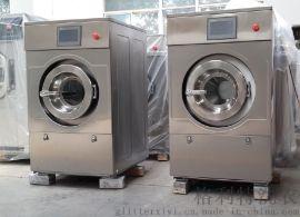 全自动缩水率测试机,服装缩水率试验机,衣服缩水率检测仪器