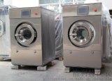 全自動縮水率測試機,服裝縮水率試驗機,衣服縮水率檢測儀器