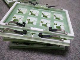 深圳沙井新和专业加工定做 PCB拼板分板治具