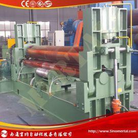 液压对称式卷板机 三辊卷板机 卷板机生产厂家
