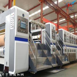 华宇纸箱机械  纸箱机械 包装设备 纸箱包装机械