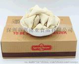 蔬菜咖喱角速冻半成品油炸小吃新加坡进口素食冷冻咖喱卜