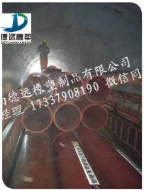 宝鸡新型超高分子塑料隧道逃生管道制造厂家
