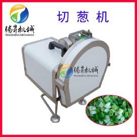 台式切韭菜机 电动切菜机