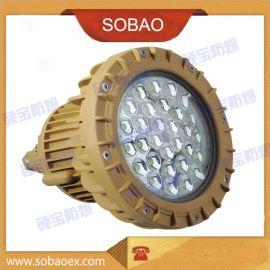 喷漆房LED防爆灯60w 50wLED防爆吸顶灯