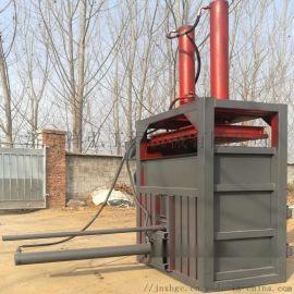 秸秆稻草压包机-立式半自动液压打包机