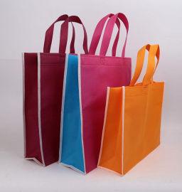 环保无纺布手提袋印刷LOGO棉布袋定制