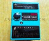 奥林匹亚OPR220-1, OPR220-8程控器