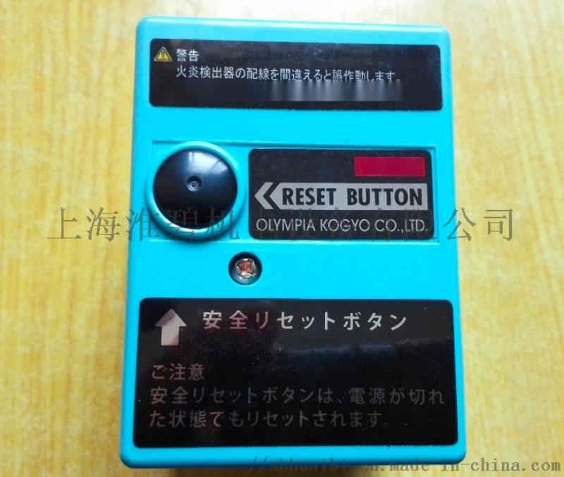 奧林匹亞程式控制器OPR220-1, OPR220-8