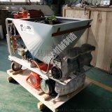 德国进口电机 全自动拌料电动工具 粉刷石膏喷涂机