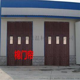 钟山县超大透明窗**牛津布棉门帘生产厂家