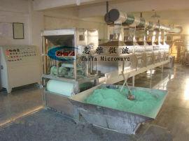 安达磷微波化工原料干燥设备、化工原料烘干设备