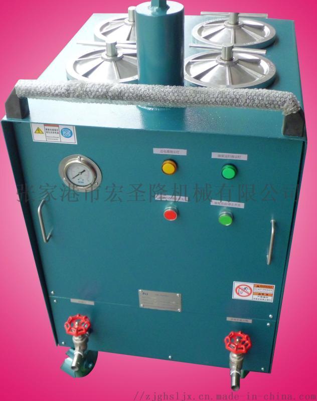 高精度过滤机 离心滤油机