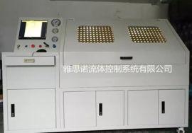 冷凝器耐压爆破测试台-汽车空调加热器爆破试验台