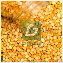 厂家直供大豆,豌豆脱皮破瓣机,黄豆脱皮机效果佳