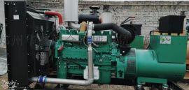 维修发电机组河南柴油发电机组维修保养发电机